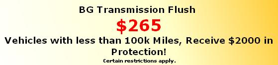 transmission-coupon
